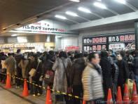 Vita Japan Launch04